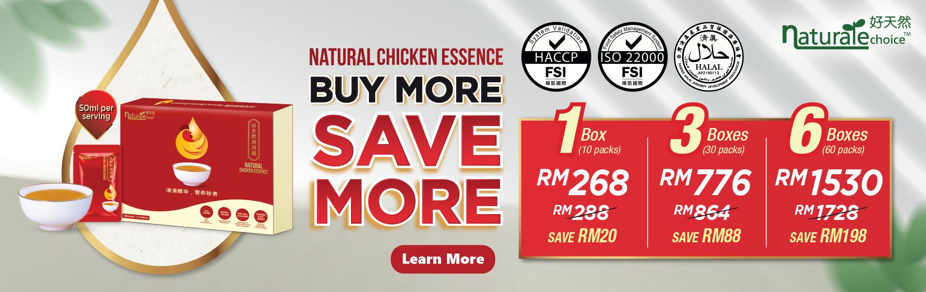 Natural Chicken Essence