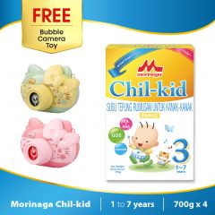 Morinaga Chil-kid 4 boxes x 700g ( free 1 Bubble Camera Toy)