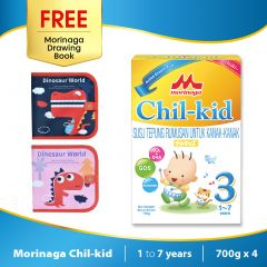 Morinaga Chil-kid 4 boxes x 700g ( free 1 Morinaga Drawing Book)
