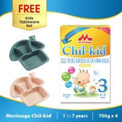 Morinaga Chil-kid 4 boxes x 700g ( free 1 Kids Tableware Set - Mushroom Dark Green)