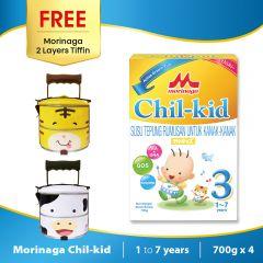 Morinaga Chil-kid 4 boxes x 700g ( free 1 Morinaga 2 Layers Tiffin)