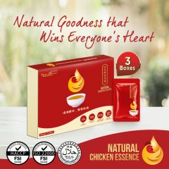 Naturale Choice Natural Chicken Essence 好天然滴鸡精 (3 boxes)