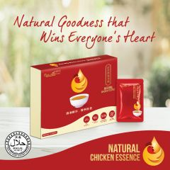 Naturale Choice Natural Chicken Essence 好天然滴鸡精